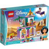Aladdin and Jasmine's Palace Adventures