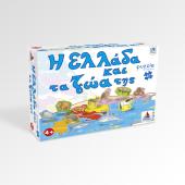 Puzzle 40 – Η Ελλάδα και τα ζώα της