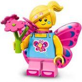 Σειρά 17 Butterfly Girl